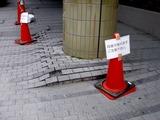 20110320_東日本大震災_幕張新都心_地震被害_1302_DSC08340