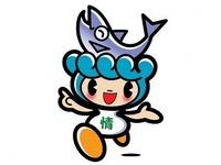 20110703_新潟県村上市_マスコットキャラクター_サケリン_010