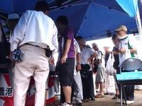 20110917_船橋親水公園_ハワイアンフェスティバル_0941_DSC03514