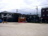 20111002_船橋市前原1_札場公園_祭り_1029_DSC06363