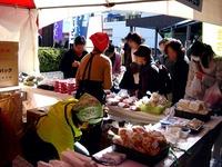 20111126_船橋市_青森県津軽観光物産首都圏フェア_1026_DSC02619