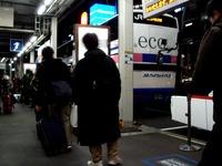 20111227_JR東京駅_八重洲口_正月_帰省_高速バス_2134_DSC06987