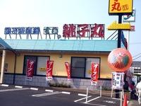 20110811_船橋市若松1_回転寿司銚子丸南船橋店_080440_DSC00272