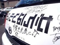 20110925_津田沼自動車教習所_交通安全フェスタ_1007_DSC05041