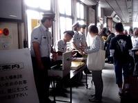 20111001_船橋市_JR総武線_JR東船橋駅_開業30周年_1059_DSC05705
