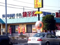 20110810_船橋市若松1_回転寿司銚子丸南船橋店_072504_DSC00196