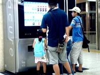 20110817_JR東日本_JR東京駅_夏休み_家族_1912_DSC00837