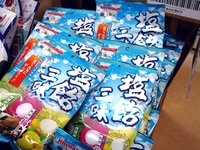20110723_東日本大震災_電力不足_夏_暑い_塩飴_1242_DSC00079