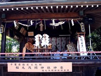 20110715_千葉市稲毛区稲毛1_稲毛浅間神社_大祭_1337_DSC09727