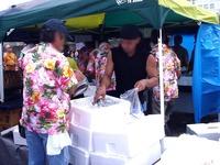 20110917_船橋親水公園_ハワイアンフェスティバル_0941_DSC03511