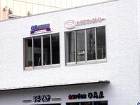 20110923_JR西船橋駅_エキナカ_Dila西船橋別館_1039_DSC04328