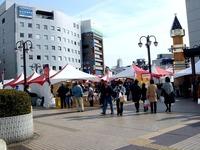 20111127_船橋市_青森県津軽観光物産首都圏フェア_1218_DSC03084