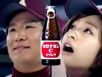 オロナミンC_上戸彩_CM_010