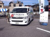 20110925_津田沼自動車教習所_交通安全フェスタ_1007_DSC05039