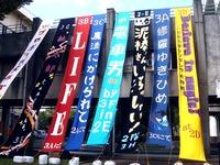 20110918_船橋市_千葉県立船橋東高校_飛翔祭_0923_DSC03602