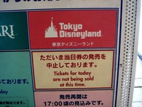 20111126_浦安市舞浜_東京ディスニーランド_入場制限_1204_DSC02706