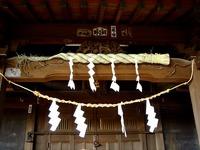 20111231_船橋市小栗原_稲荷神社_小栗原城_初詣準備_1411_DSC08271
