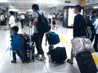 20110831_JR東日本_JR東京駅_夏休み_家族_1239_DSC01944