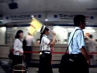 20110831_JR東京駅_新幹線_修学旅行_生徒_1237_DSC01937