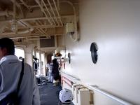 20111002_船橋港_南極観測船しらせ_砕氷艦_乗船体験_0926_DSC06170