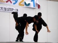20110925_津田沼自動車教習所_交通安全フェスタ_1241_DSC05202