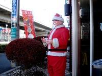 20111210_ケンタッキーフライドチキン_クリスマス_1409_DSC04404
