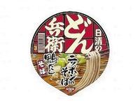 20110722_東京都_JR渋谷駅_山手線_立ち食いどん兵衛_010