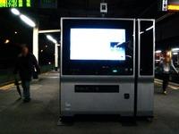 20111208_JR南船橋駅_デジタルサイネージ自動販売機_1735_DSC04056