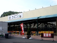 20111008_船橋市行田3_ふなっこ畑_生産者直売所_1007_DSC07428