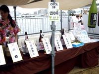 20110917_船橋親水公園_ハワイアンフェスティバル_0947_DSC03544