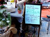 20111029_船橋市本町通り_きらきら夢ひろば_1258_DSC08328