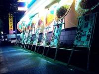 20110810_船橋市若松1_回転寿司銚子丸南船橋店_210802_DSC00231