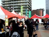 20111127_船橋市_青森県津軽観光物産首都圏フェア_1232_DSC03099