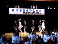 20111127_船橋市海神公民館_海神地域ふれあいまつり_1027_DSC03016