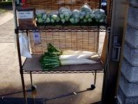 20111113_鎌ケ谷市中沢_農家_農産物直売所_1038_DSC01156