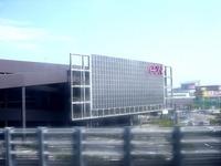 20110811_JR東日本_JR武蔵野線_放射線量_090200_DSC00435