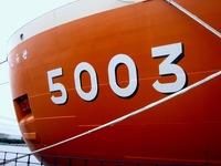 20111002_船橋港_南極観測船しらせ_砕氷艦_乗船体験_0935_DSC06223