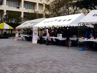 20111030_船橋市習志野台7_日本大学薬学部_桜薬祭_1211_DSC08799