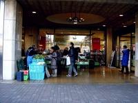20111230_船橋市本町_西武船橋店_農産物直売_野菜直売_1436_DSC07489