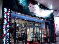 20111124_ビビットスクエア南船橋_クリスマス飾り_2052_DSC02468