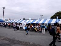 20111001_船橋市若松1_船橋競馬場ふれあい広場_1138_DSC05832
