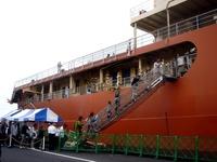 20111002_船橋港_南極観測船しらせ_砕氷艦_乗船体験_0938_DSC06242