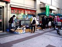 20111029_船橋市本町通り_きらきら夢ひろば_1131_DSC08176