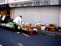 20111225_船橋市浜町1_浜町商店街_餅つき大会_1123_DSC06662