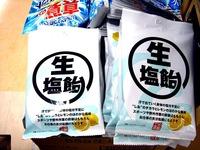 20110622_東日本大震災_電力不足_夏_暑い_塩飴_2105_DSC06349