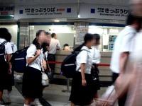 20110831_JR東京駅_新幹線_修学旅行_生徒_1237_DSC01929
