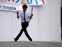 20110925_津田沼自動車教習所_交通安全フェスタ_1305_DSC05236