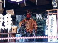 20110715_千葉市稲毛区稲毛1_稲毛浅間神社_例祭_1310_DSC09690