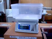 20111123_船橋市行田3_農産物直売所_ふなっこ畑_1002_DSC02258