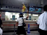 20110831_JR東京駅_新幹線_修学旅行_生徒_1237_DSC01931